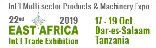 East Africa International Trade Exhibition (EAITE)